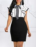 זול שמלות נשים-עד הברך אחיד פסים - שמלה נדן בסיסי בגדי ריקוד נשים