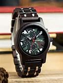 Недорогие Армейские часы-Муж. Армейские часы Японский Японский кварц Стильные Дерево Черный 30 m Повседневные часы деревянный Аналоговый Дерево - Черный Два года Срок службы батареи