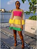 hesapli Mini Elbiseler-Kadın's Zarif Şifon Elbise - Zıt Renkli, Kırk Yama Mini