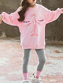 povoljno Majice s kapuljačama i trenirke za djevojčice-Djeca Dijete koje je tek prohodalo Djevojčice Osnovni Ulični šik Izlasci Ležerno / za svaki dan Fantastične zvijeri Žakard Vezeno Dugih rukava Kratka Kratak Komplet odjeće Blushing Pink