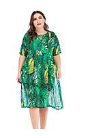 700dbe4a24dc Χαμηλού Κόστους Φορέματα Μεγάλα Μεγέθη-Γυναικεία Βασικό Θήκη Φόρεμα -  Γεωμετρικό Ως το Γόνατο
