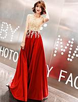 0afc1197b8a8 Χαμηλού Κόστους Κόκκινα φορέματα χορού αποφοίτησης-Γραμμή Α Με Κόσμημα Ουρά  Σιφόν Φόρεμα με Διακοσμητικά