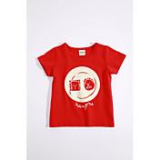 女の子 日常 幾何学模様 コットン Tシャツ 夏 半袖 ルビーレッド