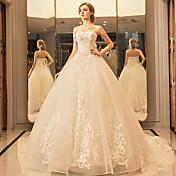 vestido de boda de Tulle de la longitud del piso del amor de la princesa con el cristal por yuanfeishani
