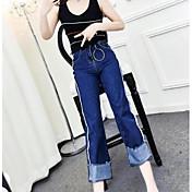 Mujer Sencillo Tiro Bajo strenchy Perneras anchas Pantalones,Perneras anchas Bloque de Color