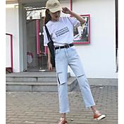 レディース シンプル ミッドライズ スリム マイクロエラスティック ジーンズ パンツ 引き裂かれました ソリッド