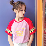 レディース カジュアル/普段着 Tシャツ,シンプル キュート 活発的 ラウンドネック ストライプ カラーブロック コットン 半袖