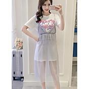 Mujer Chic de Calle Noche Verano T-Shirt Falda Trajes,Escote Redondo Estampado Manga Corta