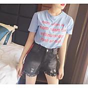 レディース お出かけ 夏 Tシャツ(21) パンツ スーツ,シンプル ラウンドネック その他 半袖