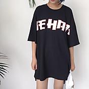 レディース カジュアル/普段着 Tシャツ,活発的 ラウンドネック レタード コットン ハーフスリーブ