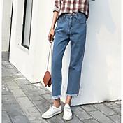 Mujer Simple Microelástico Vaqueros Pantalones,Vaqueros Un Color