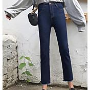 Mujer Casual Microelástico Ajustado Vaqueros Pantalones,Un Color