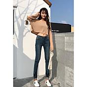 Mujer Casual Tiro Alto Microelástico Ajustado Pantalones,Un Color Invierno Otoño