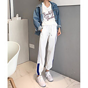 Mujer Simple Tiro Alto Microelástico Pantalones Pantalones,Pantalones Un Color A Rayas