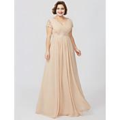 Funda / Columna Joya Hasta el Suelo Jersey Vestido de Madrina - Cuentas Apliques Plisado por LAN TING BRIDE®