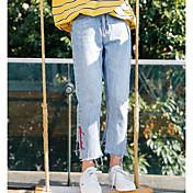 Mujer Simple Microelástico Vaqueros Chinos Pantalones,Vaqueros Chinos Un Color