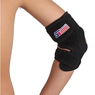Silicon Justerbar Luft Elastic Sport Elbow Guard Protector - Free Size