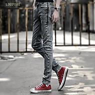slanke voeten likefushi®men\'s stretch jeans tx019