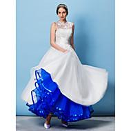 Bryllup Speciel Lejlighed Fest / aften Underkjoler Polyester Tyl Gulvlængde A-linje Seddel Klassisk & Tidløs med
