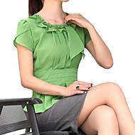 Bluza Žene Jednobojni Nabori Drapirano