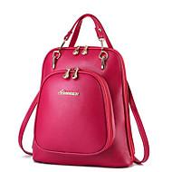 baratos Mochilas-Mulheres Bolsas PU mochila para Ao ar livre / Escritório e Carreira Rosa claro / Vinho / Azul Claro
