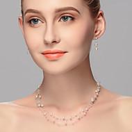 お買い得  ジュエリー-女性用 ジュエリーセット  -  人造真珠 含める シルバー 用途 結婚式 / パーティー / 記念日 / 婚約 / 贈り物 / 日常