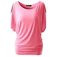 สำหรับผู้หญิง เสื้อเชิร์ต Street Chic ไปเที่ยว - ฝ้าย ตัดออก สีพื้น