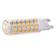 baratos Luzes LED de Dois Pinos-YWXLIGHT® 1pç 8 W 750-850 lm E14 / G9 Luminárias de LED  Duplo-Pin T 75 Contas LED SMD 2835 Decorativa Branco Quente / Branco Frio 220-240 V / 1 pç / RoHs
