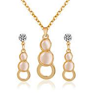 Χαμηλού Κόστους Αξεσουάρ για πάρτι-Γυναικεία Κοσμήματα Σετ - Περιλαμβάνω Νυφικό κόσμημα σετ Χρυσό Για Γάμου Πάρτι