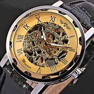 남성용 시계