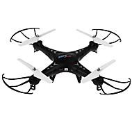 RC Drone SJ  R/C X300-1 4 Kanaler 6 Akse 2.4G Med 0.3MP HD kamera Fjernstyret quadcopter En Knap Til Returflyvning Hovedløs Modus 360