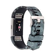 billiga Smart klocka Tillbehör-Klockarmband för Fitbit Charge 2 Fitbit Sportband Klassiskt spänne Silikon Handledsrem