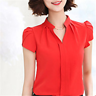 Majica Žene Rad Jednobojni V izrez Poliester