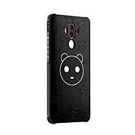 billiga Mobil cases & Skärmskydd-fodral Till Huawei / Huawei Mate 7 / Huawei Mate 8 Stötsäker / Frostat / Läderplastik Skal Tecknat Mjukt Silikon för Honor 6X / Huawei Mate 7 / Huawei Mate 8 / Mate 9 Pro