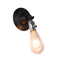 4 E27 galvanisert Trekk for LED Pære inkludert,Nedlys Vegglampe