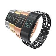 billiga Smart klocka Tillbehör-Klockarmband för Fitbit Charge 2 Fitbit Klassiskt spänne Rostfritt stål Handledsrem
