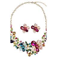 Γυναικεία Συνθετικό Diamond Γεωμετρική Κοσμήματα Σετ Άνθινο / Βοτανικό, Λουλούδι κυρίες, Εξατομικευόμενο, Πολυτέλεια, Βίντατζ, Μποέμ, Μπόχο Περιλαμβάνω Κουμπωτά Σκουλαρίκια Κρεμαστό Ουράνιο Τόξο Για