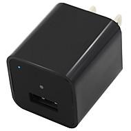1080pの8ギガバイトの内部メモリミニカメラのUSB充電器アダプターループ録音
