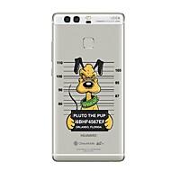 billiga Mobil cases & Skärmskydd-fodral Till huawei P9 / Huawei P9 Lite / Huawei P8 Genomskinlig / Mönster Skal Hund / Ord / fras Mjukt TPU för P10 Plus / P10 Lite / P10 / Huawei P9 Plus / Mate 9 Pro