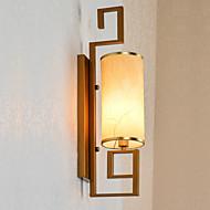billige Vegglamper-Traditionel / Klassisk Vegglamper Metall Vegglampe 110-120V / 220-240V 45W