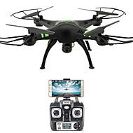 RC ドローン FLYRC X53 4CH 6軸 2.4G HDカメラ付き 1.0MP 1080P*720P ラジコン・クアッドコプター WIFI FPV 身長保持 ワンキーリターン 自動離陸 アクセスリアルタイム映像 ホバー ラジコン・クアッドコプター リモコン カメラ