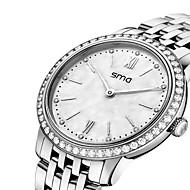 tanie Inteligentne zegarki-Inteligentny zegarek Wodoszczelny Spalone kalorie Krokomierze Rejestr ćwiczeń Śledzenie odległości Długi czas czuwania Wielofunkcyjne