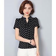 Bluza Žene Na točkice V izrez Poliester