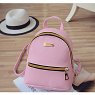 Women Bags All Seasons PU Backpack Zipper for Casual Black Blushing Pink Light Grey