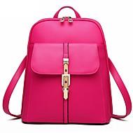 baratos Mochilas-Mulheres Bolsas PU mochila Botões / Estampa / Ziper Roxo Claro / Azul Céu / Vermelho