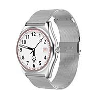 tanie Inteligentne zegarki-Inteligentny zegarek Galwanizowane Kontrola światła Budzik Bluetooth 4.0 Bluetooth 3.0 iOS Android Nie Slot karty SIM