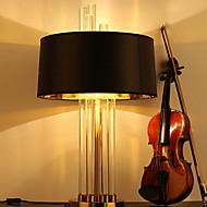 Alavalot Pöytälamppu Silmäsuoja Päälle/pois -kytkin AC-virtalähde 220V Musta