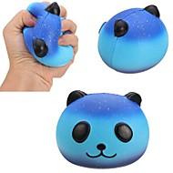 LT.Squishies / Squishy スクイーズおもちゃ パンダ アニマル オフィスデスクのおもちゃ ストレスや不安の救済 減圧玩具 アイデアジュェリー 動物 フリーサイズ