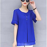 abordables Hauts pour Femme-blouse en polyester pour femmes - solide, perlée