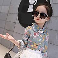 お買い得  子供用アクセサリー-男女兼用 メガネ, その他 オールシーズン ブラック レインボー
